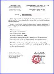 How to get a Vietnam visa?